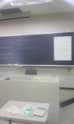 【日商簿記2級受験日記】答えを書き写す時間がなかったので自己採点したくてもできない件