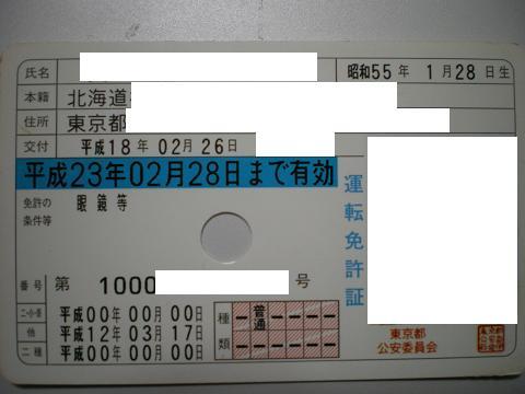 IMGP0369