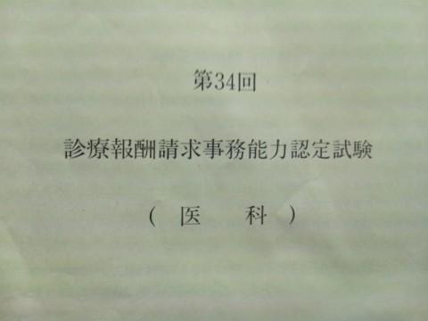 DSC_1051