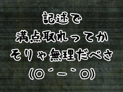 gyousei2012