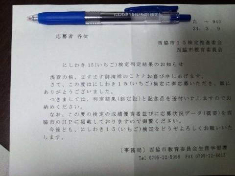 DSC_0388