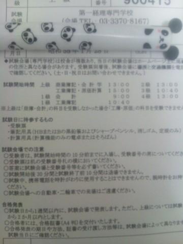 DSC_0501