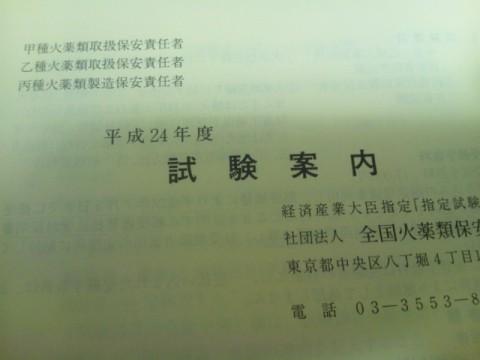DSC_0517