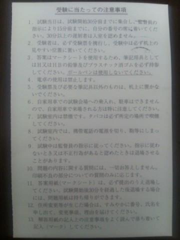 DSC_0597