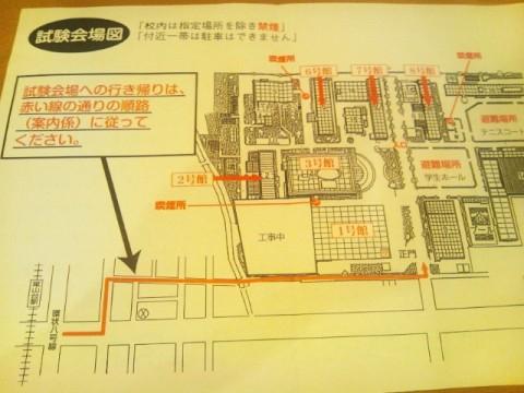 2012納涼資格祭り 第1弾 運行管理者(貨物)受験! 炎天下で徒歩15分はキツいよ