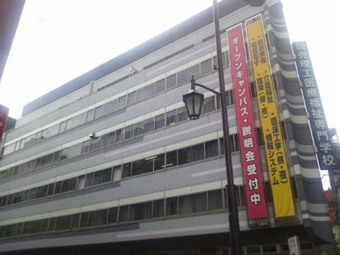 2012納涼資格祭り 第2弾 甲種火薬類取扱保安責任者試験!