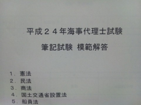 DSC_0789