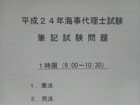 DSC_0790