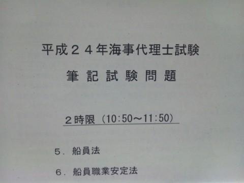DSC_0791