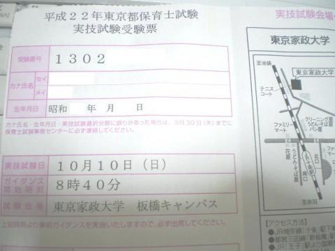 IMGP0006-ebf0d