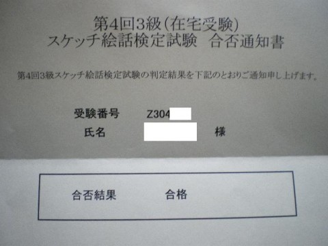 IMGP0316