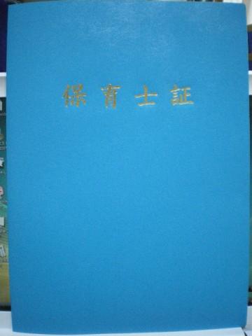 IMGP0321