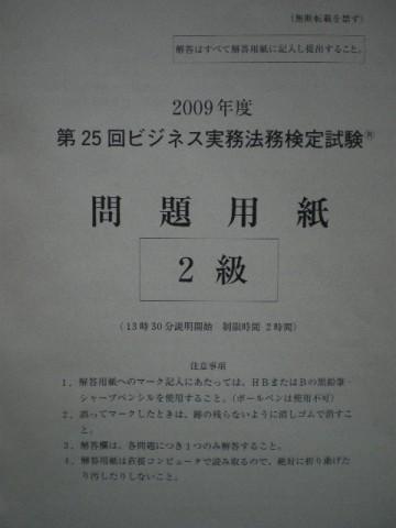 IMGP0337