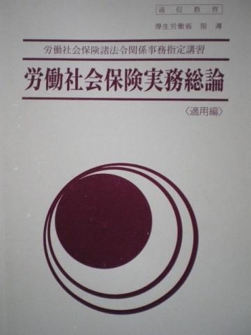 IMGP0343