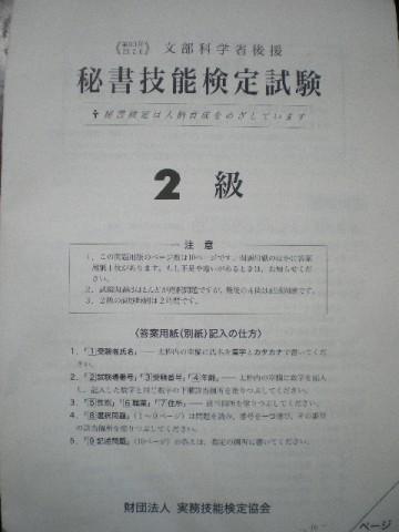 IMGP0354