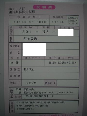 IMGP0371