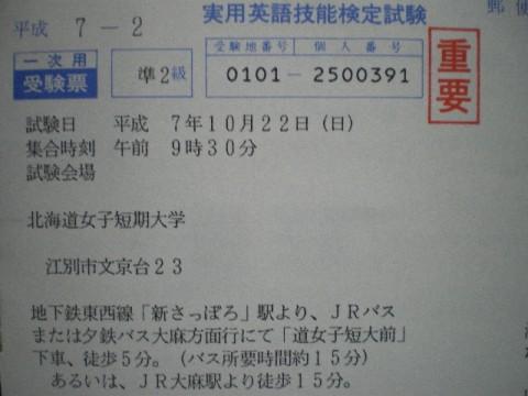 IMGP0653