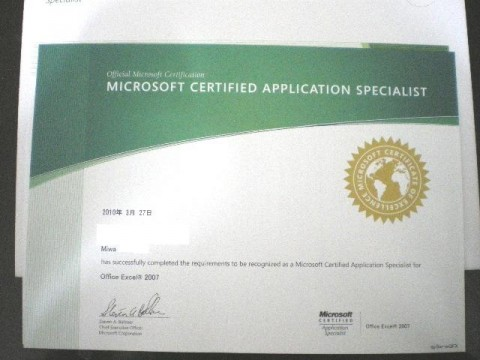 MCAS(MOS) Excel 2007 認定証