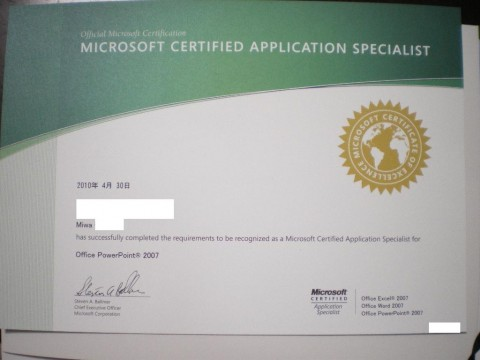 MCAS(MOS) PowerPoint 2007 認定証