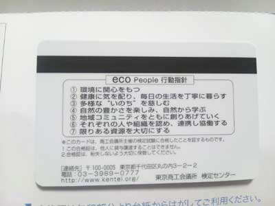DSC_1625