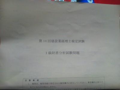 DSC_1632