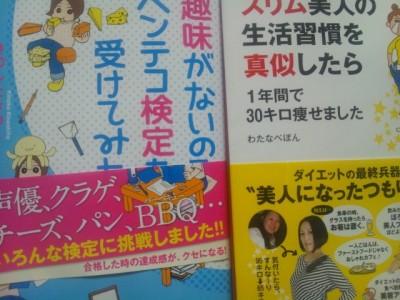 買物日記(2013年9月ver.)