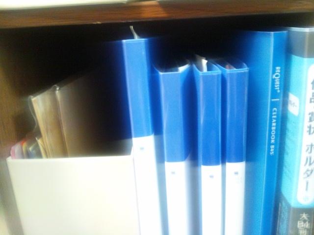 大掃除のついでに合格証書類をファイリングしてみた