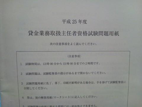 DSC_1802