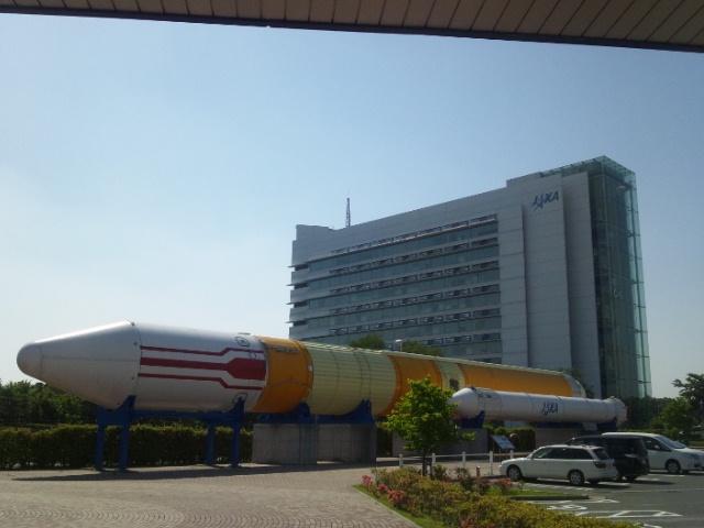 つくばサイエンスツアーその② 筑波宇宙センター(JAXA)に行ってきた!
