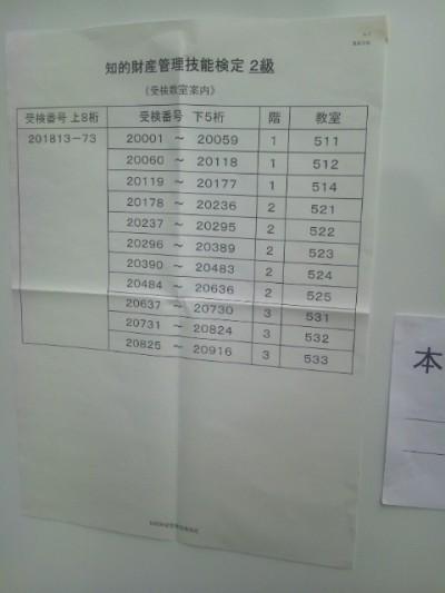 DSC_2189