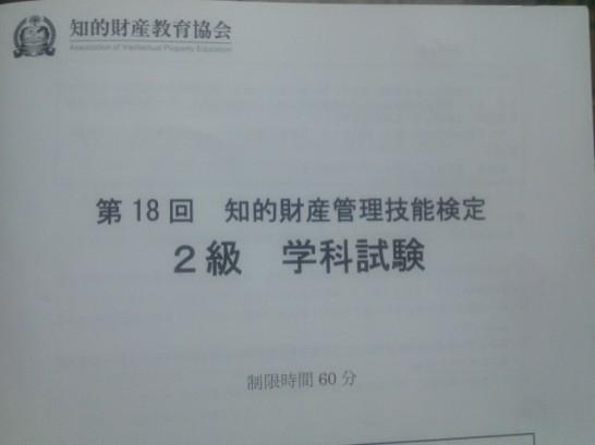 DSC_2190