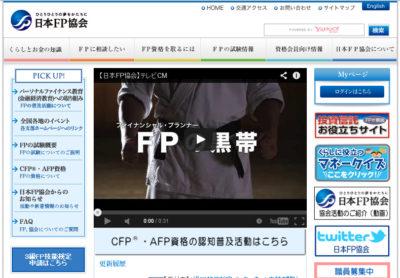 fp1apply