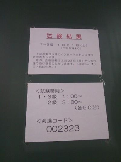 DSC_2582