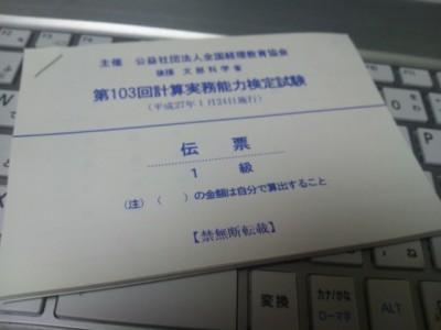 DSC_2585