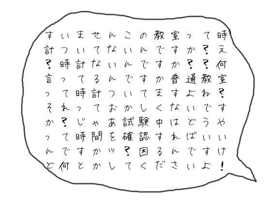 tokei