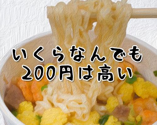 20150503-2