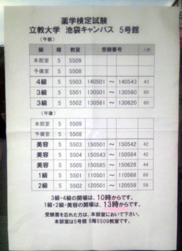 DSC_2842-1