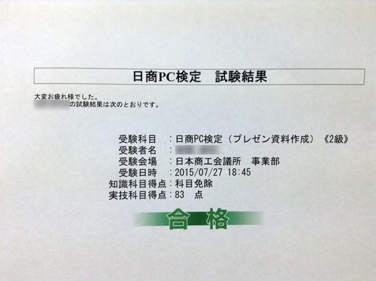 IMG_0134-2