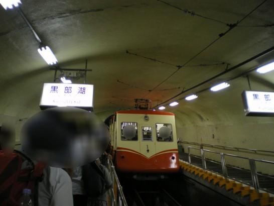 IMGP0047