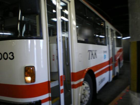 IMGP0057