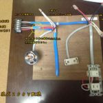 第二種電気工事士技能試験直前に作成した候補問題(平成27年度no.4~7)