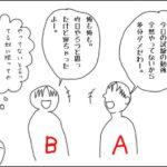 資格・検定あるある10(受験生編②)