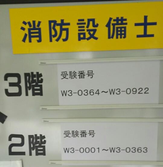 wp-1469517655366.jpg