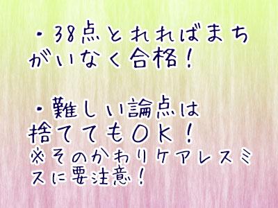 takkengoukaku