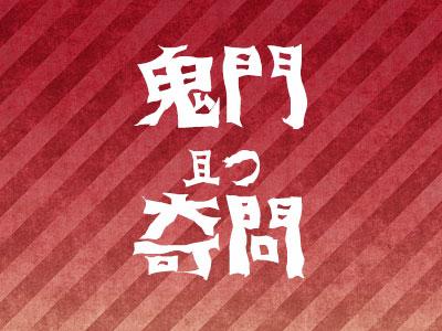 kimon2