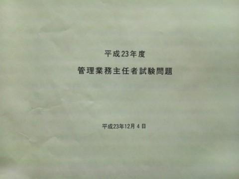 DSC_1044