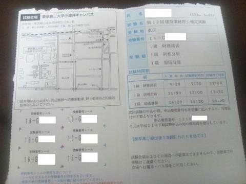 DSC_0609-1.jpg