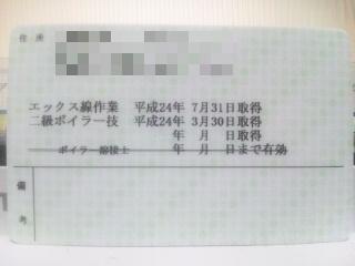 DSC_0625-1