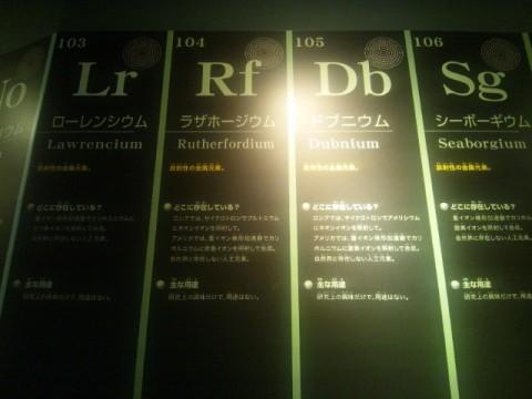 DSC_0763