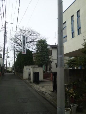 興亜珠算簿記学校